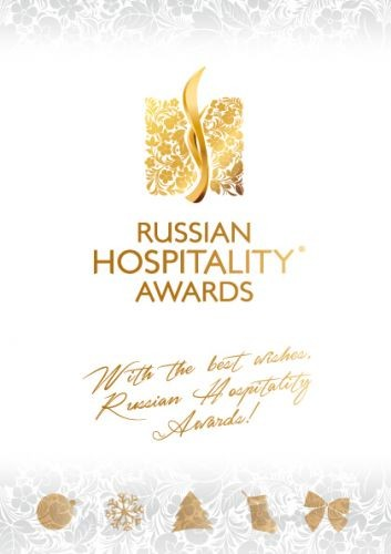 WITH THE BEST WISHES, RUSSIAN HOSPITALITY AWARDS! - Russian